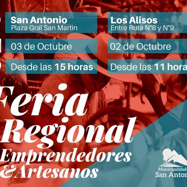 """""""Feria de Artesanos y Emprendedores»"""