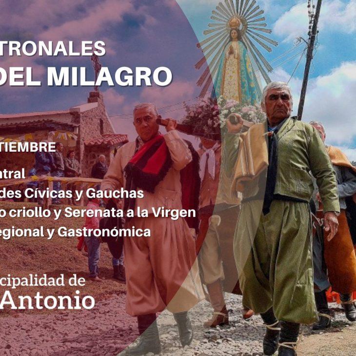 FP en honor a la Virgen del Milagro de Los Paños